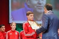 Лучшие спортсмены Новомосковска 2015 года., Фото: 14