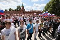 Торжества в честь Дня России в тульском кремле, Фото: 11