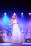 Мисс Тула-2013, Фото: 64