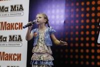 Первый этап конкурса «Тульский голос. Дети», 4 сентября 2016, Фото: 126