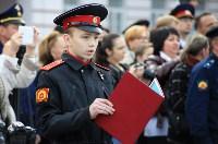Воспитанникам суворовского училища вручили удосоверения, Фото: 19