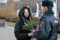 Полиция поздравила тулячек с 8 Марта, Фото: 47