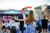 акция Синий Платочек, Фото: 16