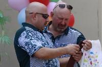В Центральном парке Тулы прошел фестиваль близнецов, Фото: 14