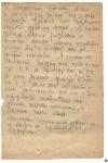 Фронтовой дневник Александра Секретова. Поиска немецкого шпиона, Фото: 4