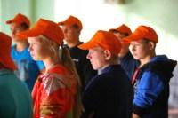 XIII областной спортивный праздник детей-инвалидов., Фото: 2
