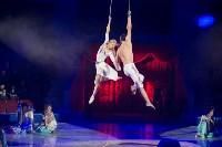 Тульский цирк, Фото: 78