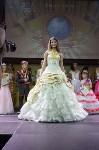 Мини Мисс и Мини Мистер-2015+Международный фестиваль моделей и талантов., Фото: 11