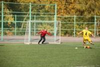 1/8 финала Кубка «Слободы» по мини-футболу 2014, Фото: 47