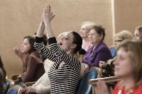 В Туле отметили 85-летие театра юного зрителя, Фото: 16