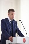 Совещание Министерства культуры РФ, Фото: 20