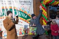 Второй корпус рынка Привозъ, Фото: 45