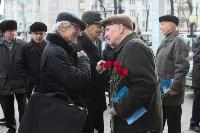 Открытие мемориальной доски Аркадию Шипунову, 9.12.2015, Фото: 4