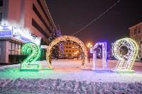 Новогодняя столица России, Фото: 42