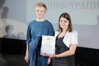 Тульские школьники и студенты получили именные стипендии, Фото: 6