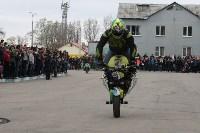 Открытие мотосезона в Новомосковске, Фото: 89