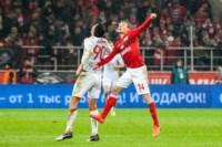 «Спартак»-«Арсенал». 9.11.2014, Фото: 153