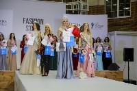 Краса Тулы - 2019, Фото: 362