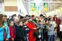 Гипермаркет Глобус отпраздновал свой юбилей, Фото: 62