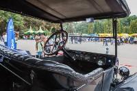 Школодром-2017, Фото: 307