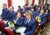 День сотрудника прокуратуры. 13.01.2015, Фото: 16