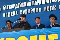 Дмитрий Глушенков простился со знаменем дивизии, Фото: 33