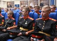 Присяга в Тульском суворовском училище: фоторепортаж, Фото: 70