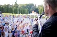 «Школодром-2018». Было круто!, Фото: 443