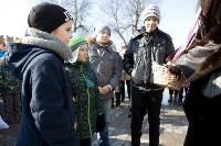 Масленица в кремле. 22.02.2015, Фото: 83