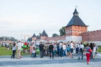 Туляков с Днем города поздравил SunSay. Фоторепортаж, Фото: 4