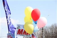 Тульская Федерация профсоюзов провела митинг и первомайское шествие. 1.05.2014, Фото: 91