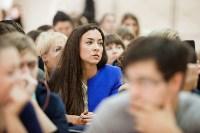 Гендиректор «Билайн» рассказал тульским студентам об успехе, Фото: 47