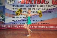 Чир-спорт в Тульской области, Фото: 15