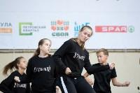 «Школодром-2018». Было круто!, Фото: 4