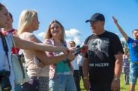 """Фитнес-фестиваль """"Активный гражданин"""", Фото: 26"""