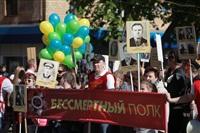 "По Туле прошла колонна ""Бессмертного полка"", Фото: 201"