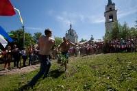 В Тульской области прошел фестиваль крапивы, Фото: 214