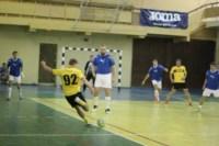 Чемпионат Тулы по мини-футболу среди любителей., Фото: 16