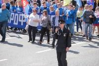 1 мая в Туле прошло шествие профсоюзов, Фото: 43