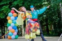День рождения Белоусовского парка, Фото: 38