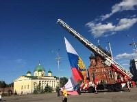 Флаг на площади Ленина, Фото: 4