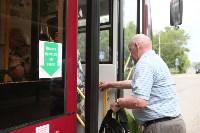 Новая система оплаты за проезд, Фото: 3