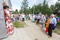 Частные музеи Одоева: «Медовое подворье» и музей деревенского быта, Фото: 21