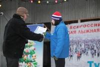 В Туле состоялась традиционная лыжная гонка , Фото: 60