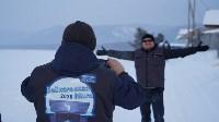 Мотороллер «Алексей Геннадьевич» из Тулы установил рекорд скорости на «Байкальской миле», Фото: 2
