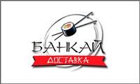 Банкай, Фото: 1