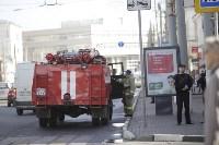 Массовая эвакуация людей в Туле, Фото: 1