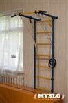Центр развития ребенка по системе М. Монтессори, Фото: 14