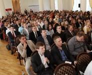 В Туле выбрали лучшие проекты молодых предпринимателей, Фото: 9