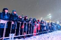 На площади Ленина прошло закрытие главной городской ёлки, Фото: 67